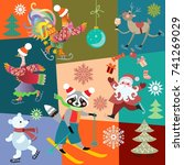 christmas patchwork pattern... | Shutterstock .eps vector #741269029