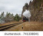old steam locomotive in the... | Shutterstock . vector #741338041