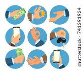 businessman hands set vector.... | Shutterstock .eps vector #741391924
