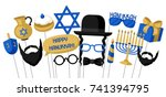 happy hanukkah photo booth... | Shutterstock .eps vector #741394795