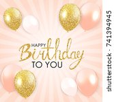 abstract happy birthday... | Shutterstock .eps vector #741394945