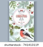 vector vintage card with forest ... | Shutterstock .eps vector #741413119
