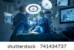 medical team performing... | Shutterstock . vector #741434737