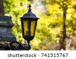 old vintage metal lantern on... | Shutterstock . vector #741515767