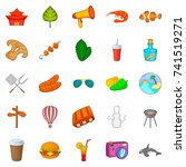 asian holidays icons set.... | Shutterstock .eps vector #741519271