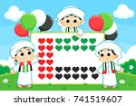 united arab emirates national... | Shutterstock .eps vector #741519607