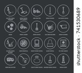 snow removal flat line icons.... | Shutterstock .eps vector #741530689