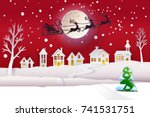 paper cut and craft winter... | Shutterstock .eps vector #741531751