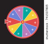 wheel luck fortune. wheel of... | Shutterstock .eps vector #741537805