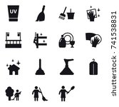 16 vector icon set   uv cream ... | Shutterstock .eps vector #741538831