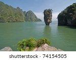 koh tabu  thailand. | Shutterstock . vector #74154505