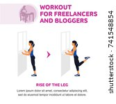 workout for freelancers and... | Shutterstock .eps vector #741548854