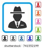 spy person icon. flat grey...