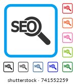 seo tool icon. flat gray... | Shutterstock .eps vector #741552259