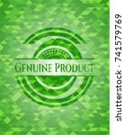 genuine product green emblem... | Shutterstock .eps vector #741579769