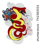 colorful snake cobra with...   Shutterstock .eps vector #741583531