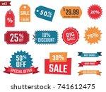 sale banners set  discount... | Shutterstock .eps vector #741612475
