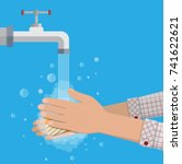 hands under falling water out... | Shutterstock .eps vector #741622621