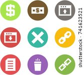 origami corner style icon set   ... | Shutterstock .eps vector #741623521