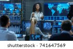 chief project engineer holds... | Shutterstock . vector #741647569