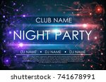 night party poster | Shutterstock .eps vector #741678991