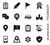 16 vector icon set   report ... | Shutterstock .eps vector #741680659