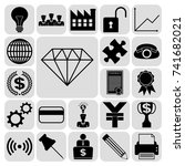 set of 22 business symbols of... | Shutterstock .eps vector #741682021