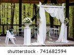 arch for wedding ceremonies | Shutterstock . vector #741682594