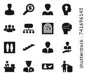 16 vector icon set   man ... | Shutterstock .eps vector #741696145