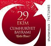 republic day of turkey national ... | Shutterstock .eps vector #741713485