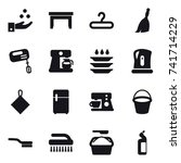16 vector icon set   chamical... | Shutterstock .eps vector #741714229