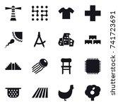 16 Vector Icon Set   Lighthous...