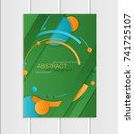 stock vector brochure a5 or a4... | Shutterstock .eps vector #741725107