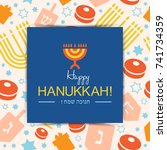 happy hanukkah holiday card or... | Shutterstock . vector #741734359