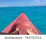 kayaking on tranquil clear... | Shutterstock . vector #741751711