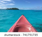 scenic tour. vacation.kayaking. ... | Shutterstock . vector #741751735