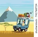 safari truck in african savannah | Shutterstock .eps vector #741768724