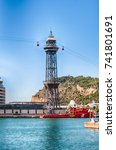 Small photo of View of Jaume I tower, one of the two stations of Port Vell Aerial Tramway, iconic landmark of Barcelona, Catalonia, Spain