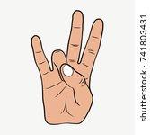 hip hop hand gesture. east... | Shutterstock .eps vector #741803431