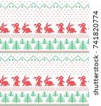 winter holiday knitting pattern ...   Shutterstock .eps vector #741820774