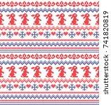 winter holiday knitting pattern ... | Shutterstock .eps vector #741820819