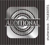 additional silvery emblem
