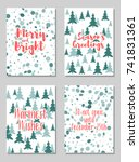 christmas cards vector... | Shutterstock .eps vector #741831361