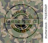 genuine product camo emblem | Shutterstock .eps vector #741835069