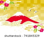 japanese red crowned crane... | Shutterstock .eps vector #741845329