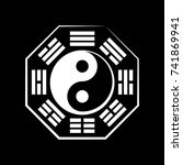 yin yang and ba gua  8 trigrams ... | Shutterstock .eps vector #741869941