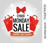cyber monday sale banner... | Shutterstock .eps vector #741879955