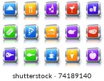 food icon on square button with ...   Shutterstock .eps vector #74189140
