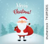 merry christmas greeting card.... | Shutterstock .eps vector #741892831