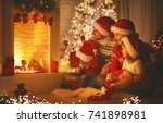 happy family father mother and... | Shutterstock . vector #741898981